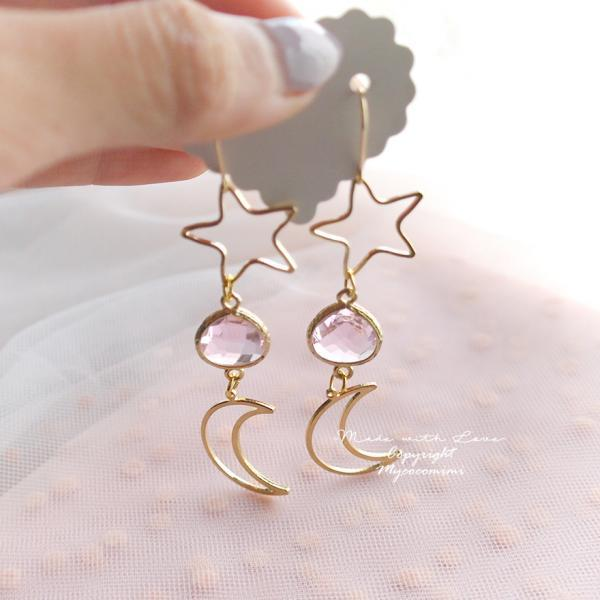 DANGLE or CLIP ON no pierce Earrings, Galaxy Crescent Moon and Stars Pink Crystal Earrings, Kawaii Sweet Victorian Bling Jewelry