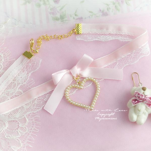 Lace Choker Necklace ,White Lace Baby Pink Velvet Bow Pearl Heart , pastel Lolita Jewelry DDLG Rococo Kawaii Fairy kei